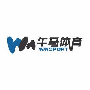 浙江午马体育文化策划有限公司官网