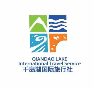 杭州千岛湖国际旅行社有限公司