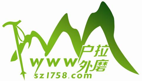 深圳报业国旅龙华营业部