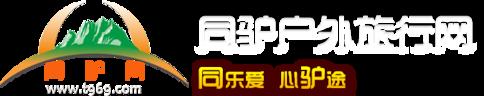 """雷竞技app苹果版旅行""""同乐爱 雷竞技app下载链接"""""""