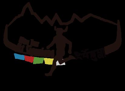 Kailas® Ultra Tour Mt.Siguniang™