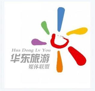 华东旅游媒体联盟