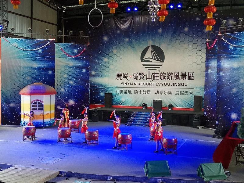 9福田盈颖幼儿园班级亲子游戏,定向寻宝,大型舞台表演,动物表演,机动