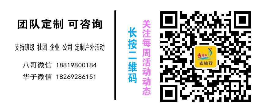 (14)6.2日穿越深圳最美海岸线 七星湾桔钓沙-户外活动图-驼铃网