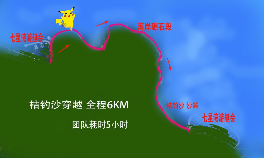 (1)6.2日穿越深圳最美海岸线 七星湾桔钓沙-户外活动图-驼铃网