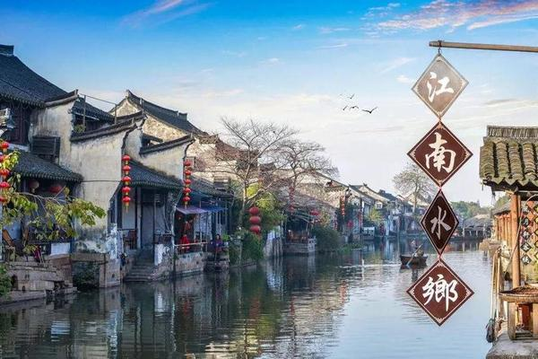 【江南水乡】杭州西湖-乌镇西栅-西塘古镇-上海东方明珠-纯玩5日游