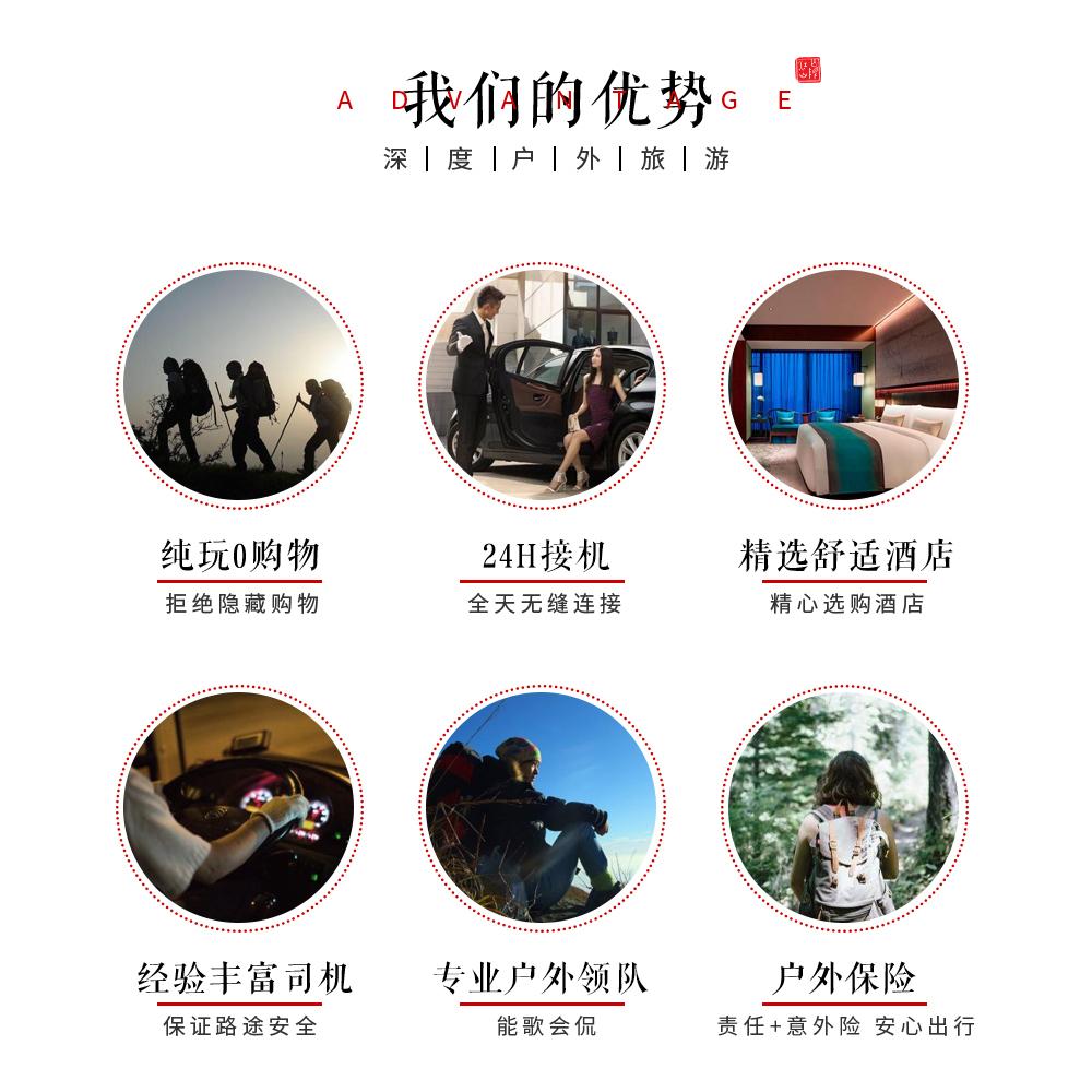 (8)2019年每周出发  恩施秘境| 探索地心世界,走进中国的仙本那-户外活动图-驼铃网