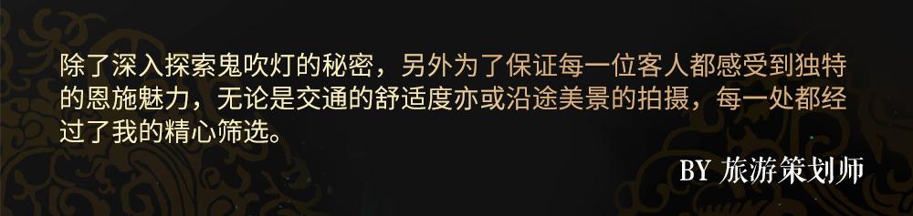 (10)2019年每周出发  恩施秘境| 探索地心世界,走进中国的仙本那-户外活动图-驼铃网
