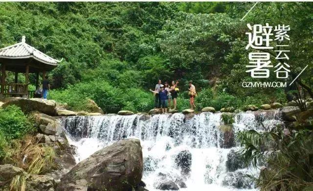 (6)5月19/25日 紫云谷幽灵溪谷、游船+溯溪戏水 -户外活动图-驼铃网