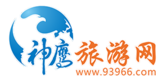雷竞技电竞旅游_雷竞技电竞官网活动_雷竞技电竞俱乐部_纯玩假期