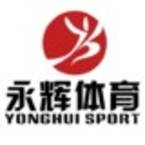Yantai Yonghui Sports Development Co., Ltd.