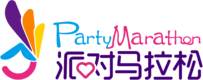 派对马拉松官网