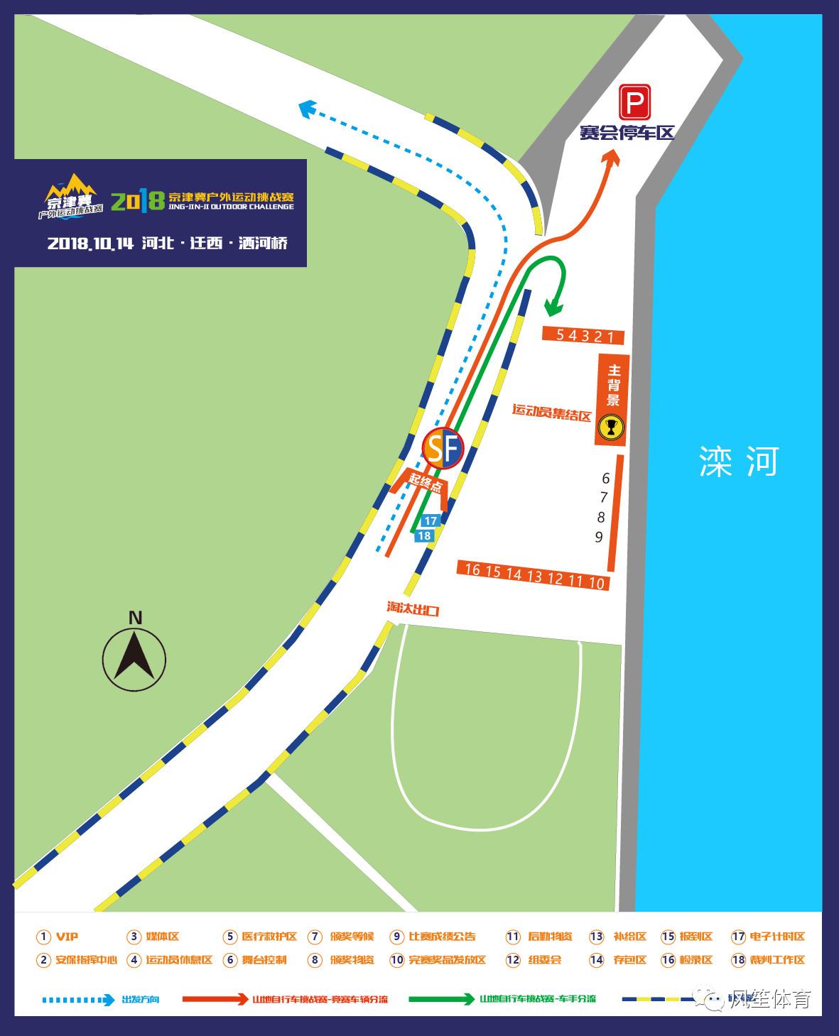 迁西县城街道地图
