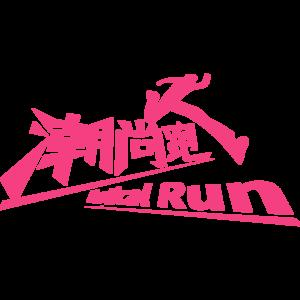 Vertical Run  Chao Shang Pao