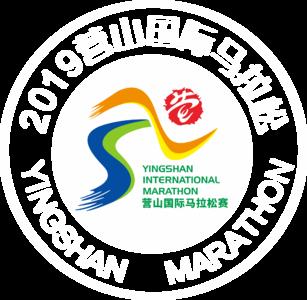 营山马拉松官网