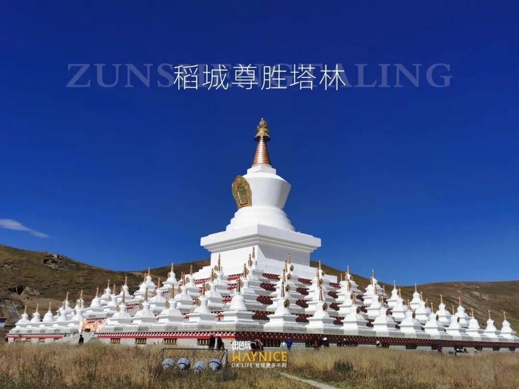 滇·川·藏大香格里拉环线8天7晚