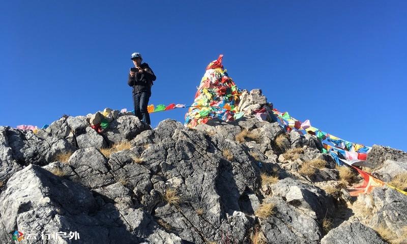 美在去处!丽江最高的360°观景平台—徒步文笔峰