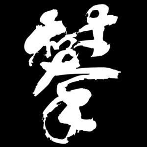 第十届阳朔攀岩节
