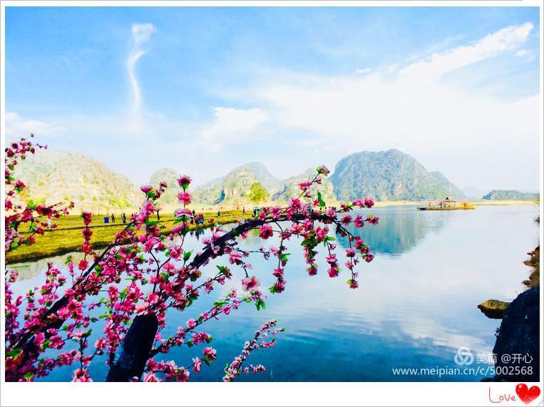 普者黑,罗平油菜花)---开心  孤峰, 桃花岛… 在湖水的倒映下美得特别