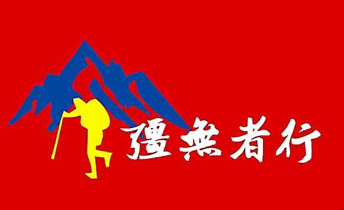 武汉跃动体育发展有限公司