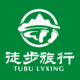 徒步旅行 | 深圳户外旅行网