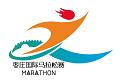 2016中国·枣庄国际马拉松赛