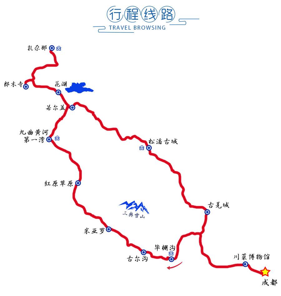 尕巴松多镇地图