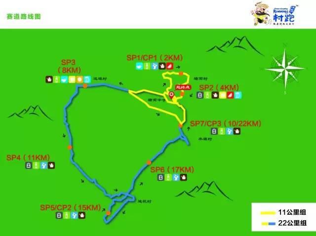 连城北团焦坑地图