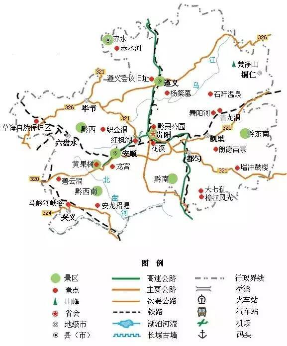 贵州旅游地图