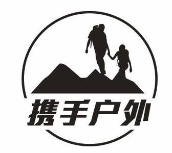 吉林bwin官网地址携手旅游网