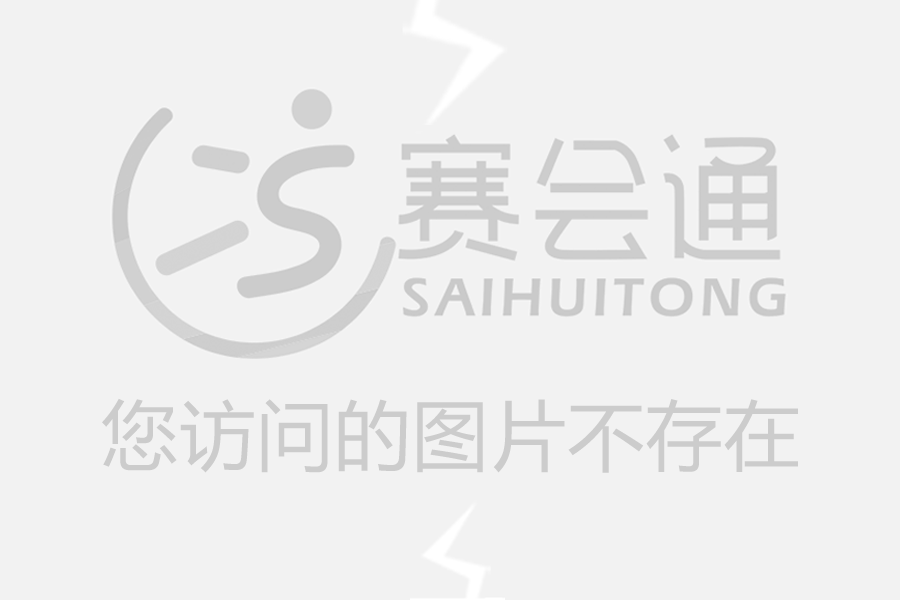 2017中国长春5A景区国际定向赛